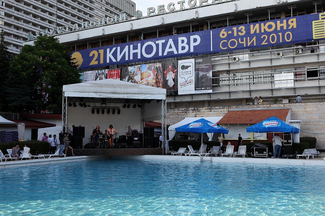 Сергей Галанин на Кинотавре