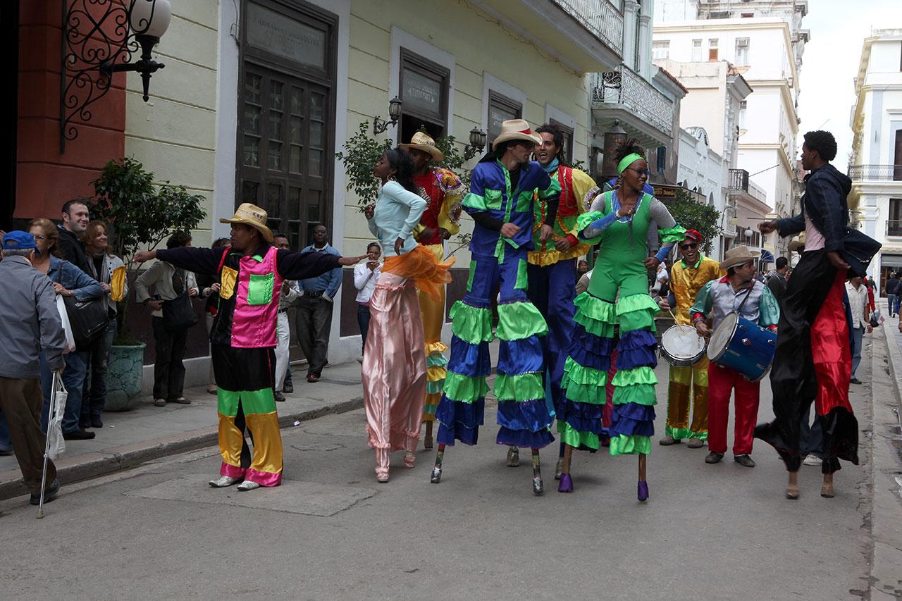 Имитация карнавала