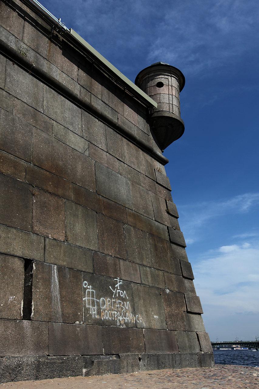 Бастион Петропавловской крепости