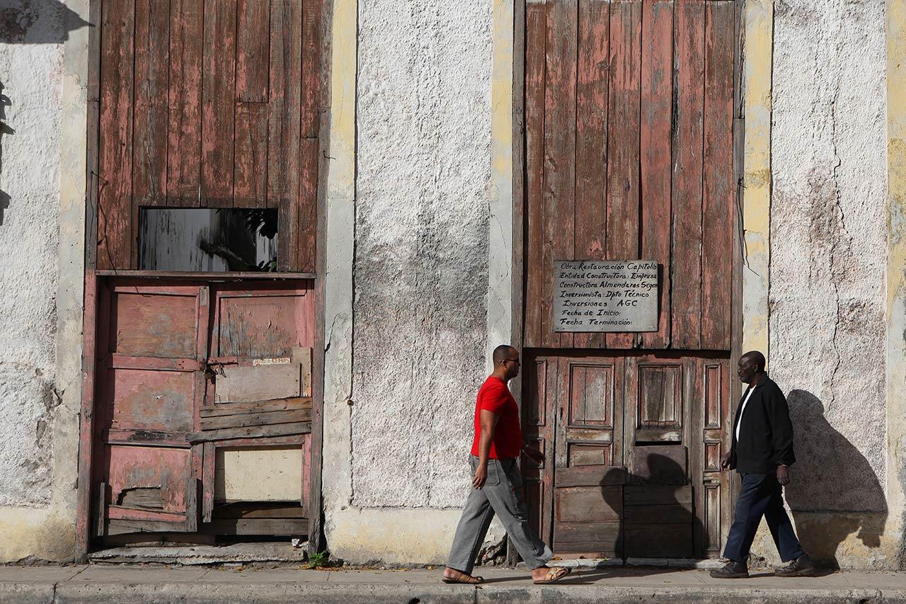 Гаванское утро в стиле Hypgnosis