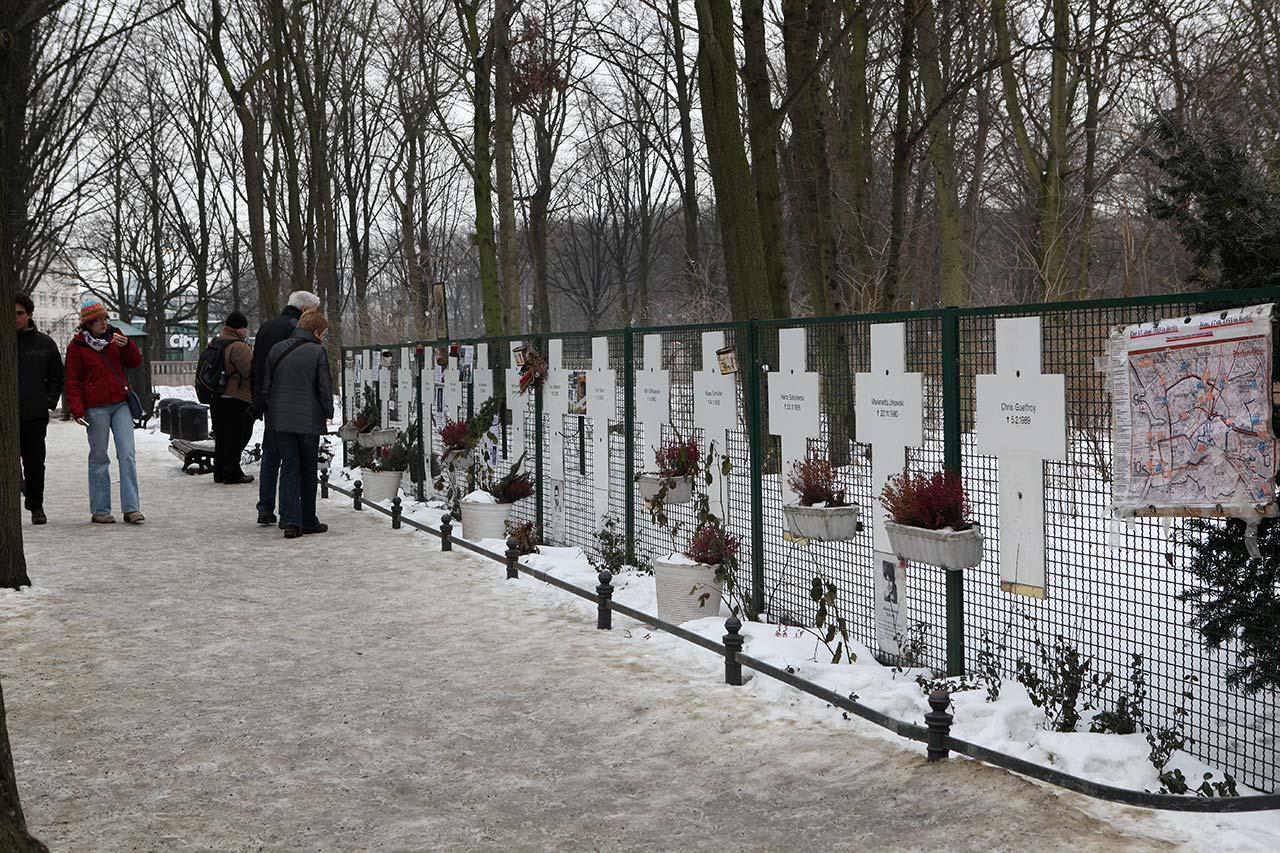 Памятный забор