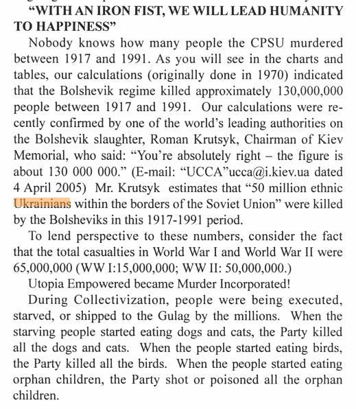 Репрессии 1917-1991 года: взгляд Запада