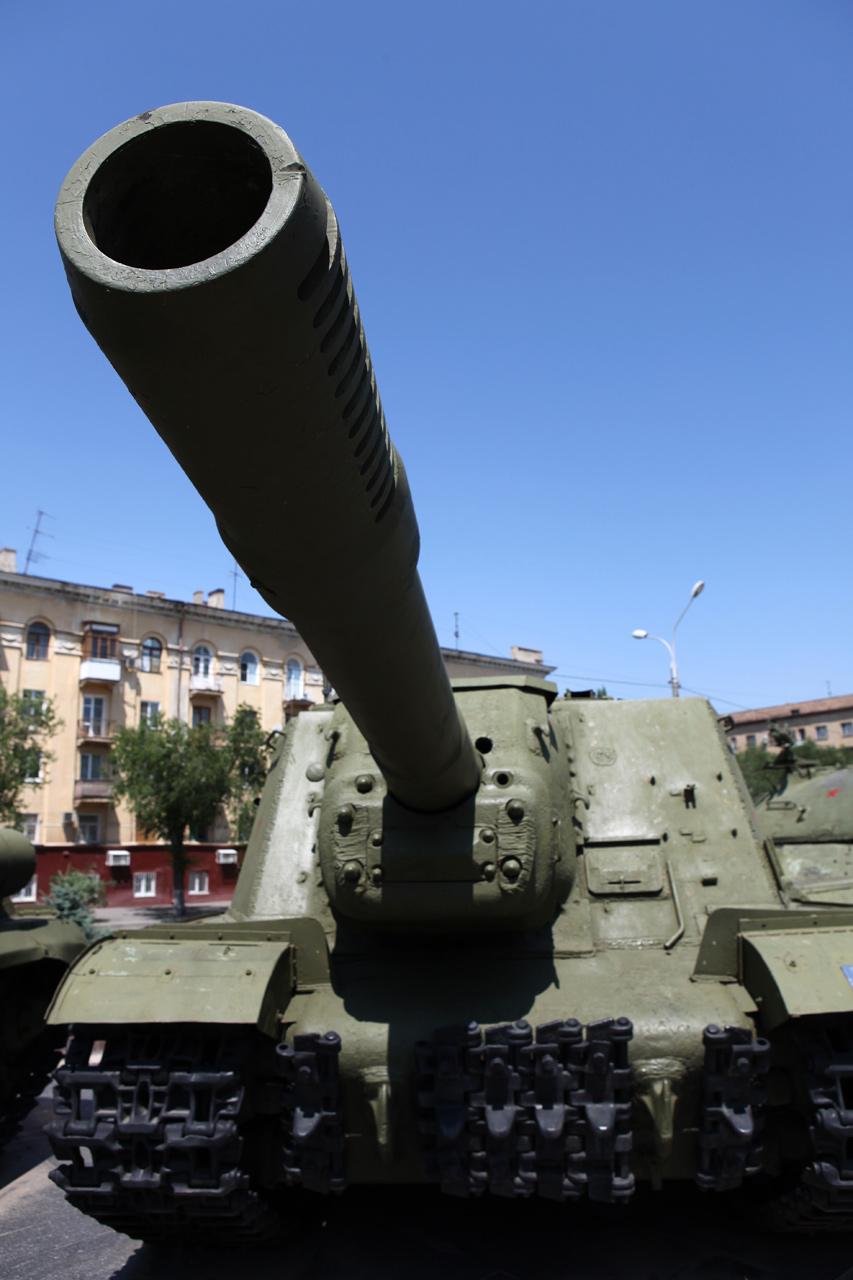 Самоходная артиллерийская установка
