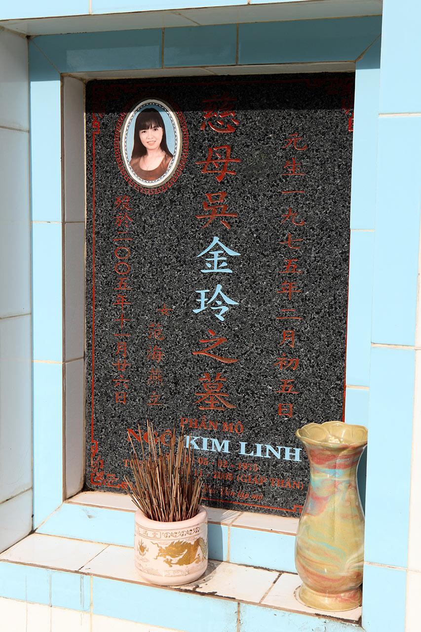 Китайская могила