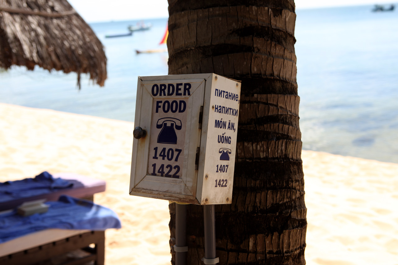 Вызов еды на пляж
