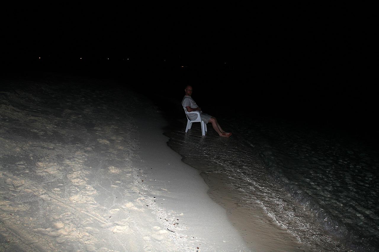 Думы в ночном прибое