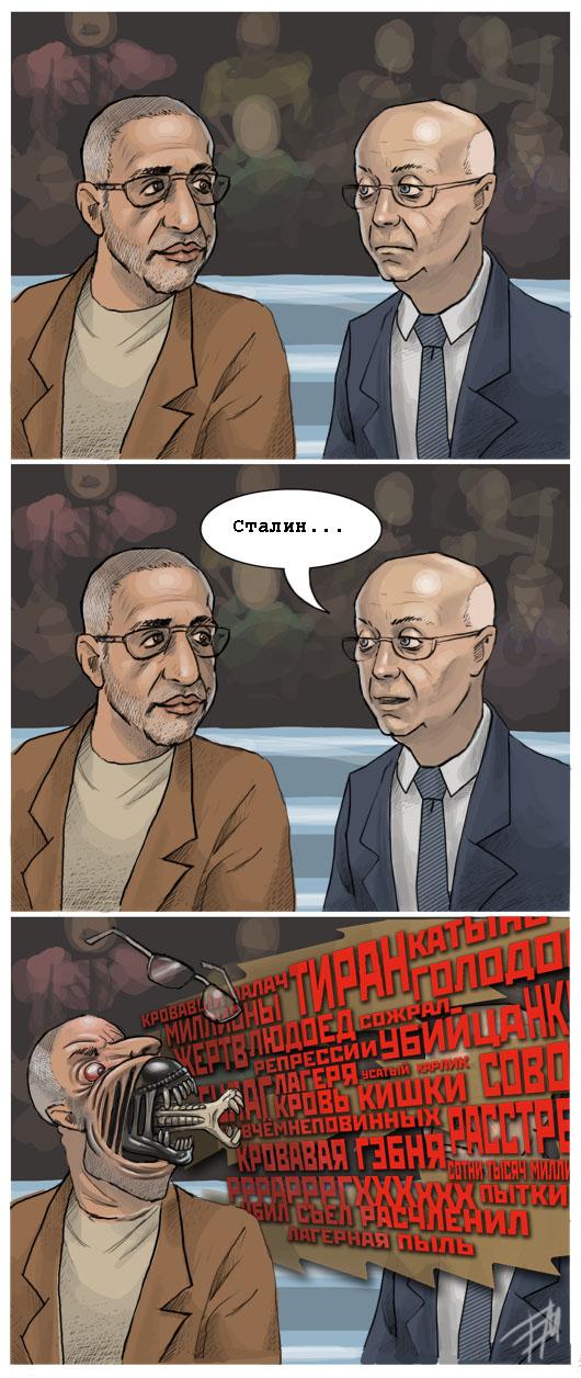 Суд времени (с) Егор Мотыгин