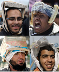 Египетские революционеры