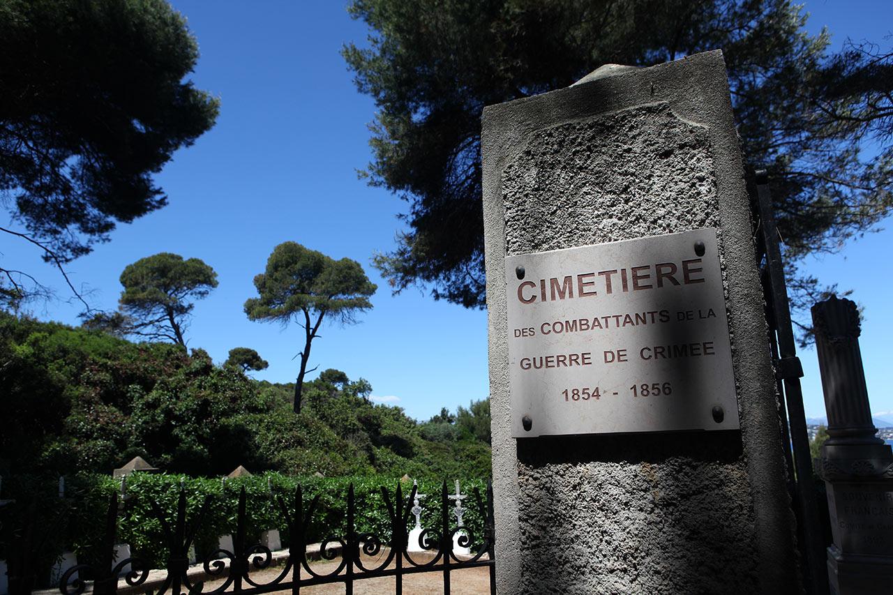 Кладбище ветеранов Крымской войны