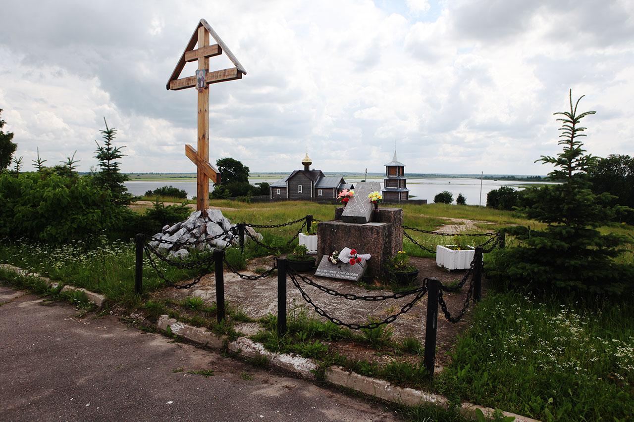 Крест Андрея Первозванного в Грузино