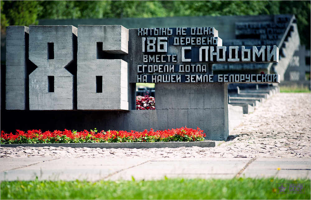 Про белорусские деревни © onepamop