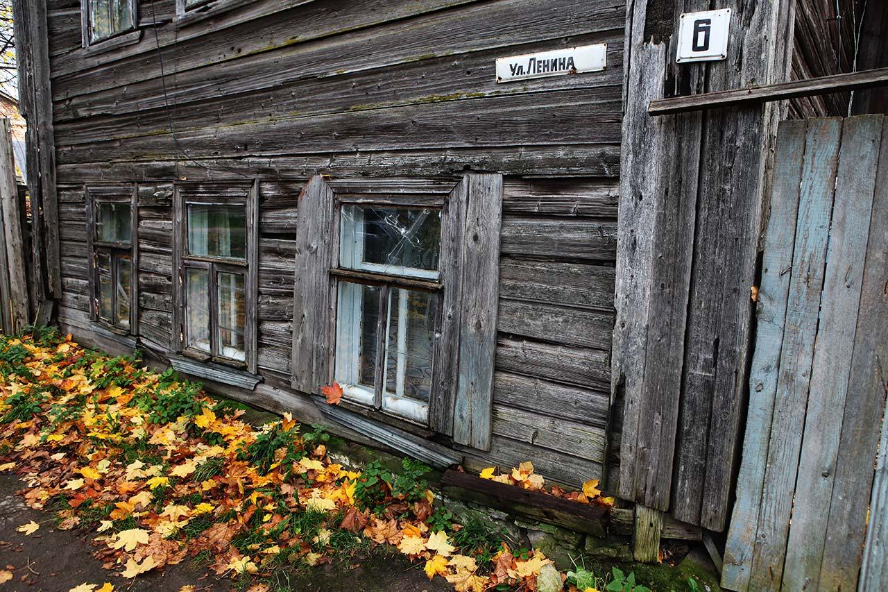 Валдайский домик