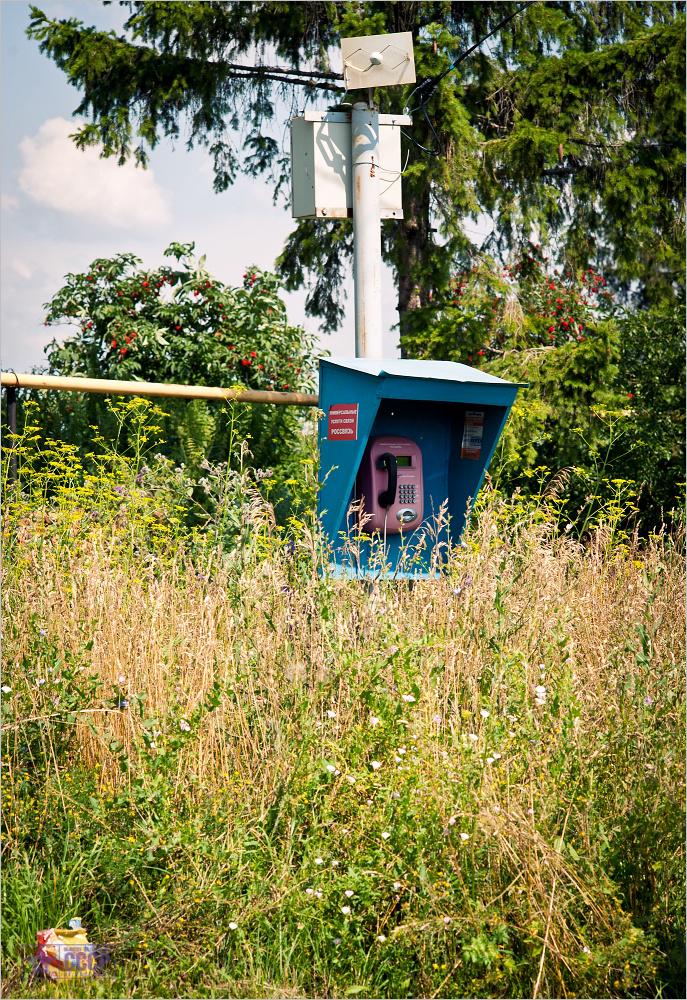 Про телефонизацию на селе  © onepamop