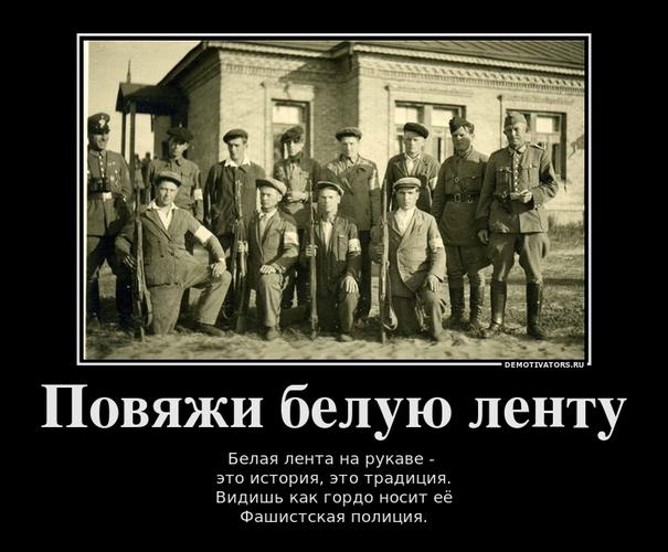 Фальсификации выборов в ГД 6 созыва 2011год - Страница 3 L1048755268