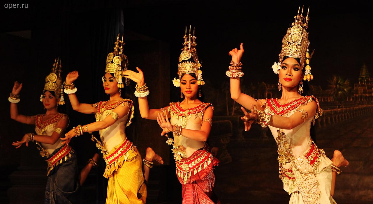 Кхмерские народные пляски