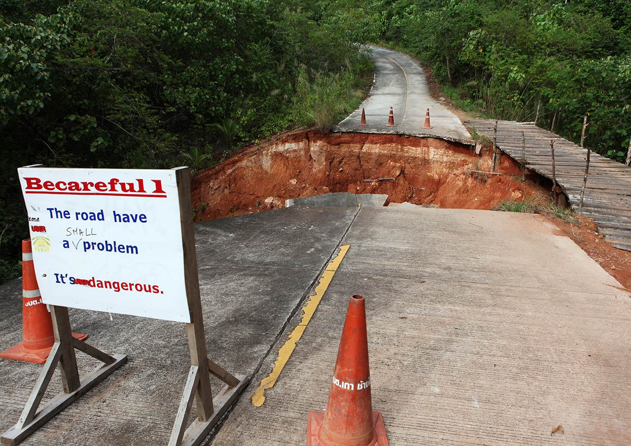 Тайская дорога
