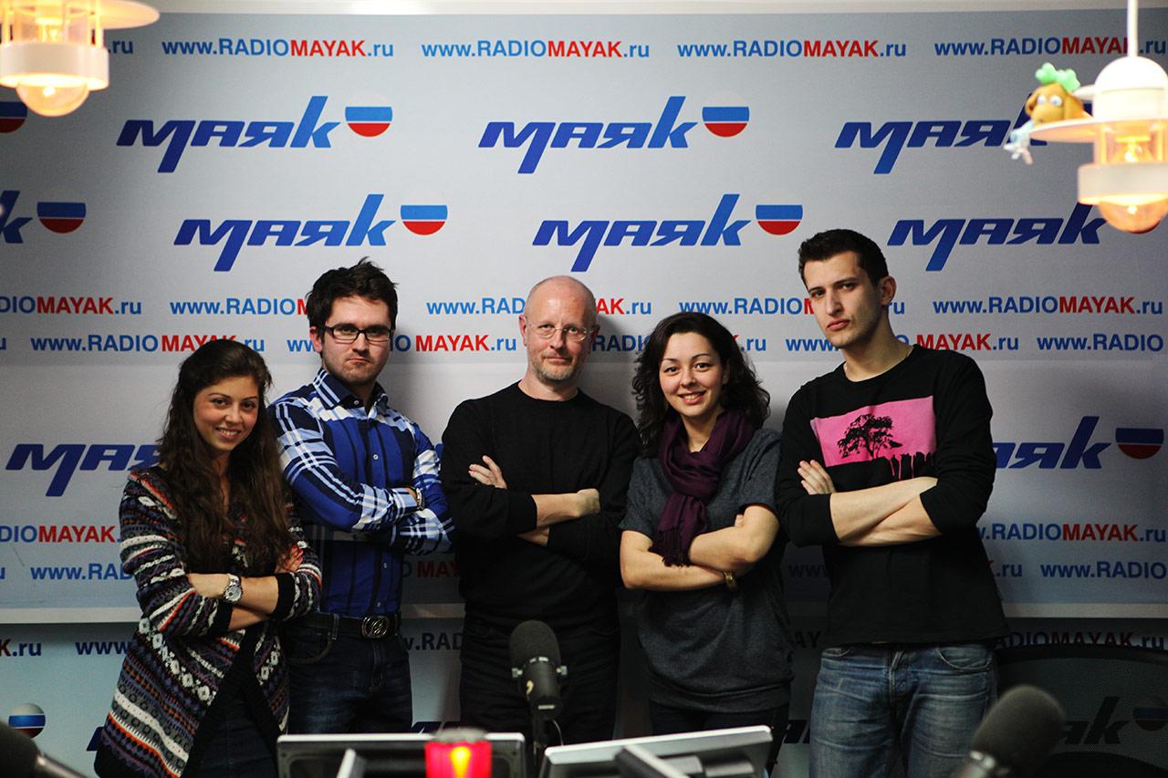 Радио Маяк