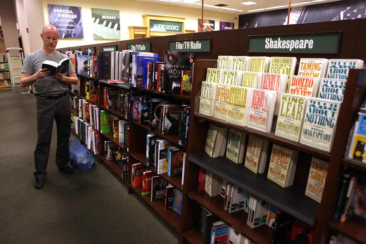 Книжный магазин Barnes & Noble