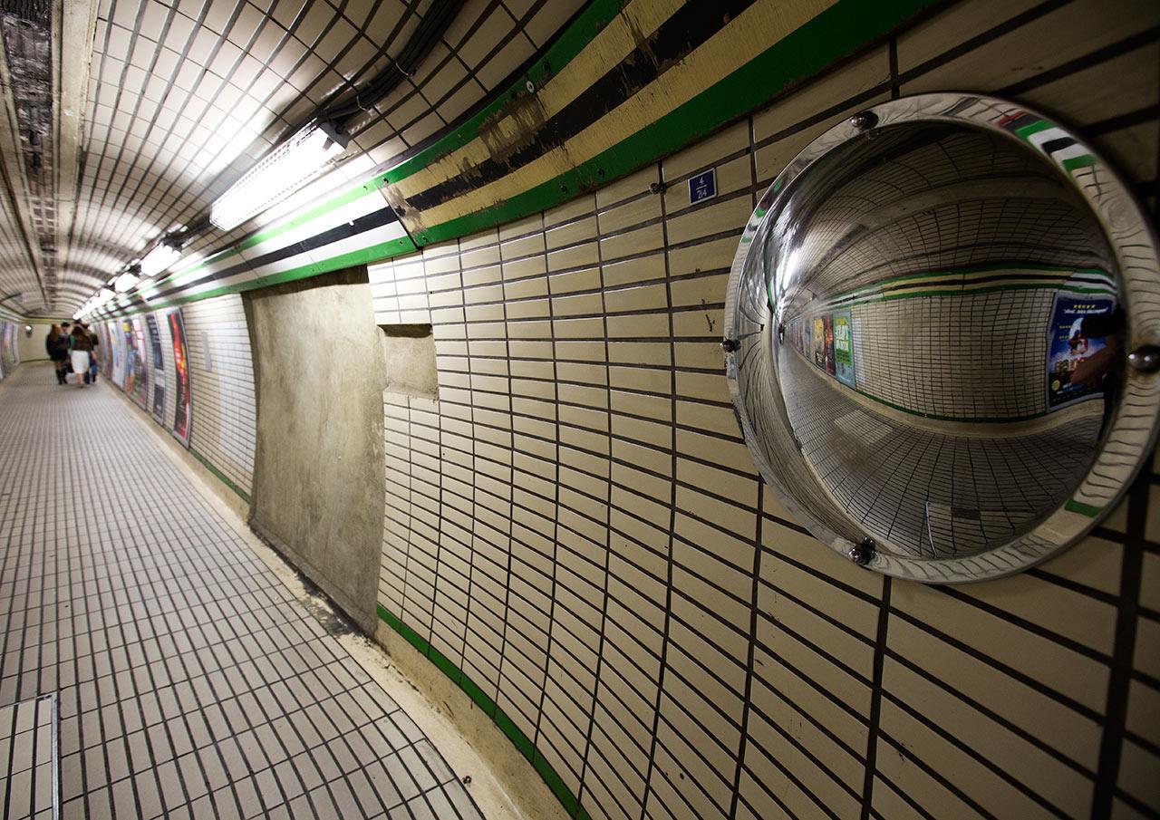 Зеркало в тоннеле