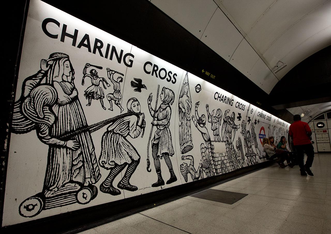 Станция Черинг Кросс
