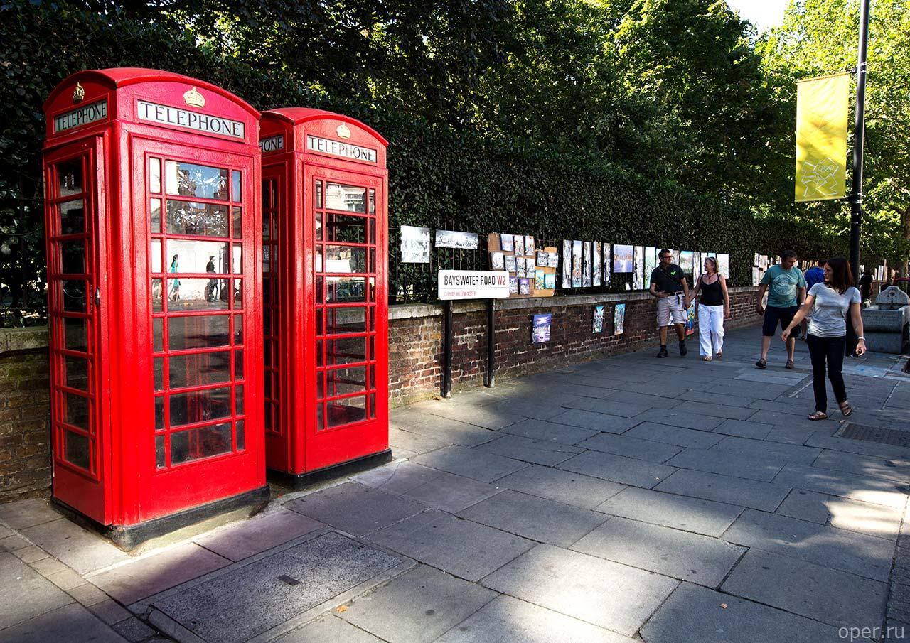 Телефоны возле Кенсингтон-парка