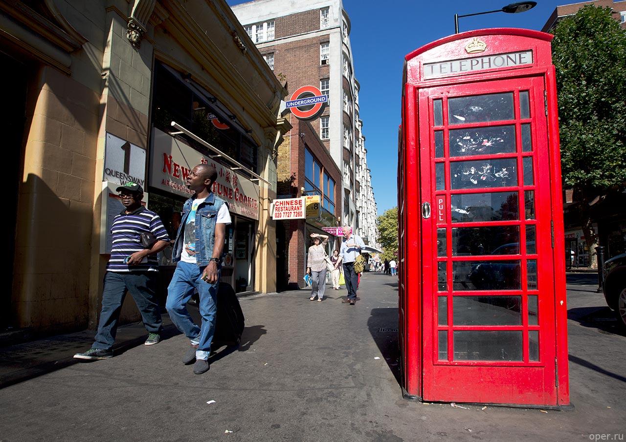 Жители Лондона и телефоны