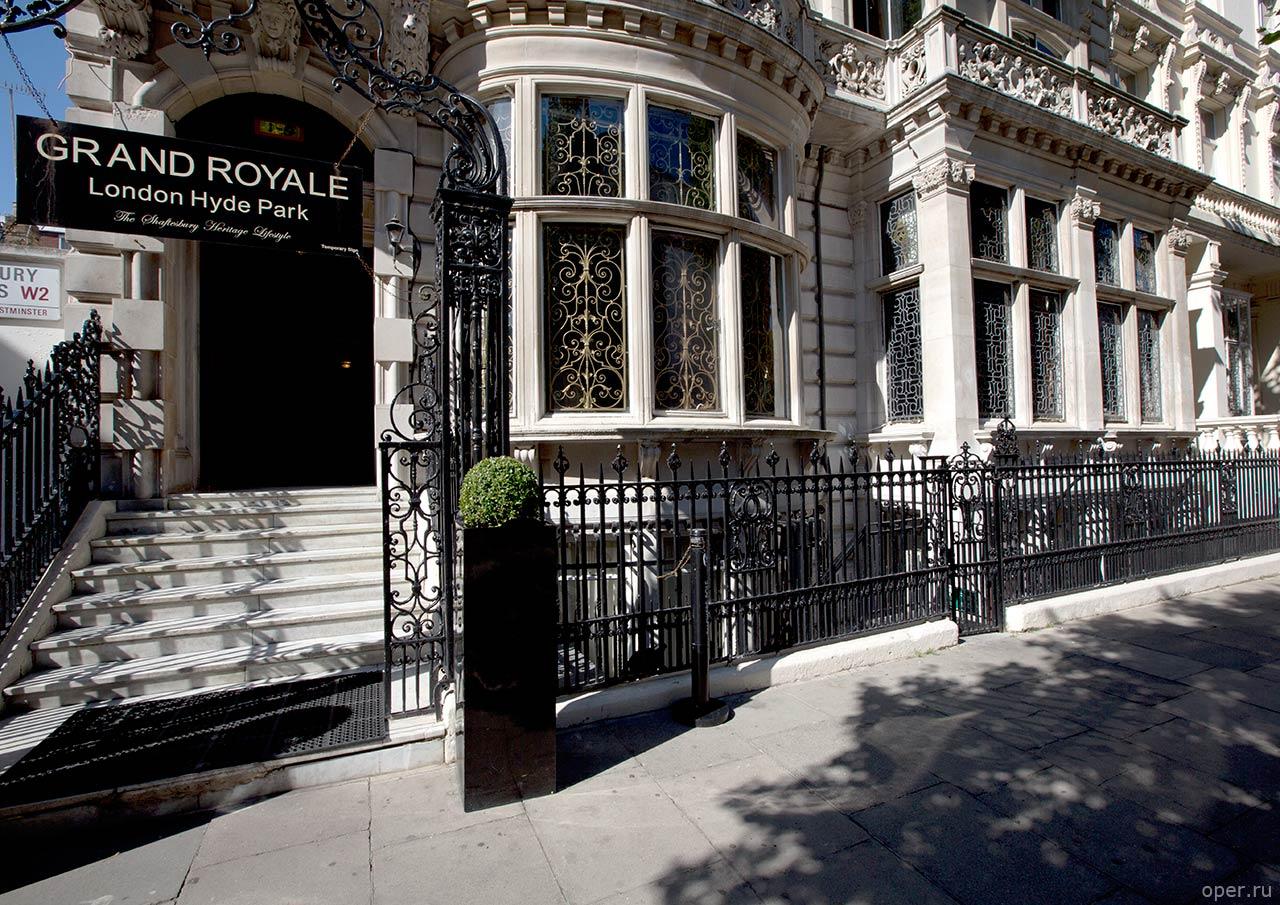 Отель Гранд Рояль