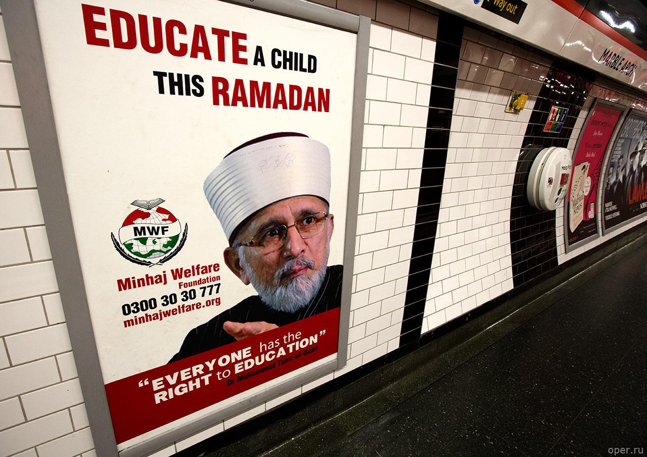 Реклама в лондонском метро