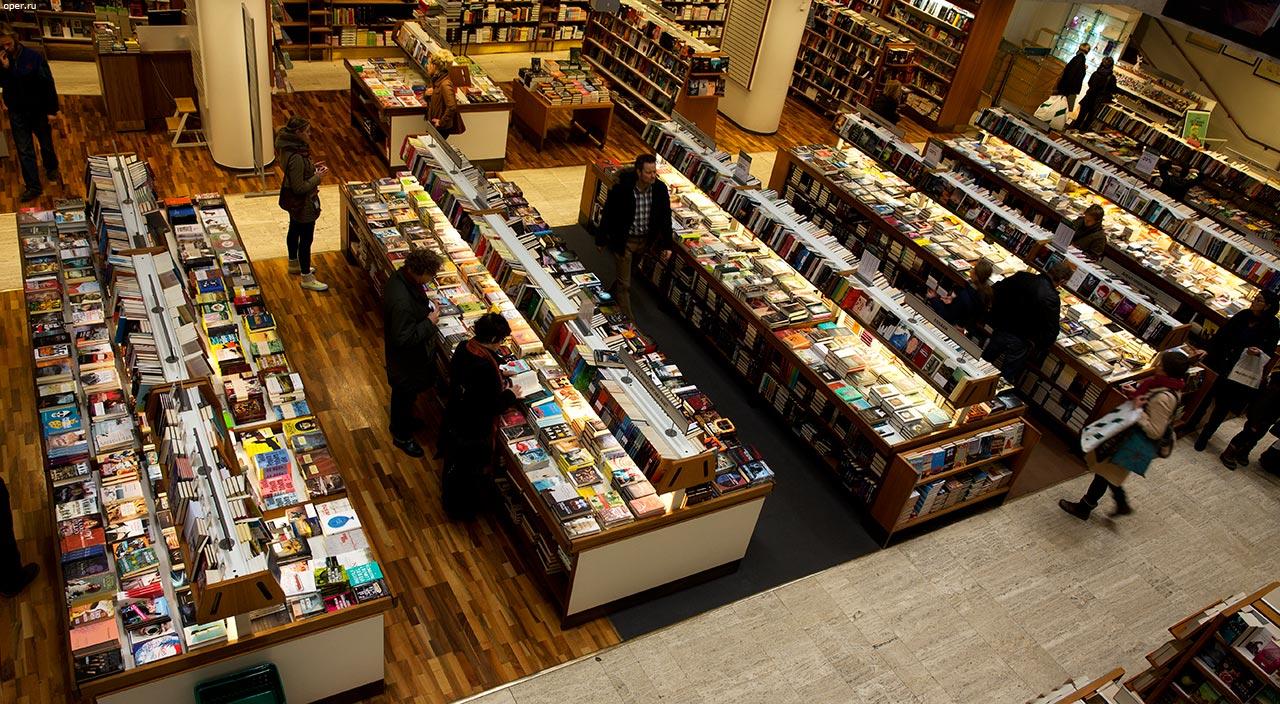 Дом книги в Хельсинки