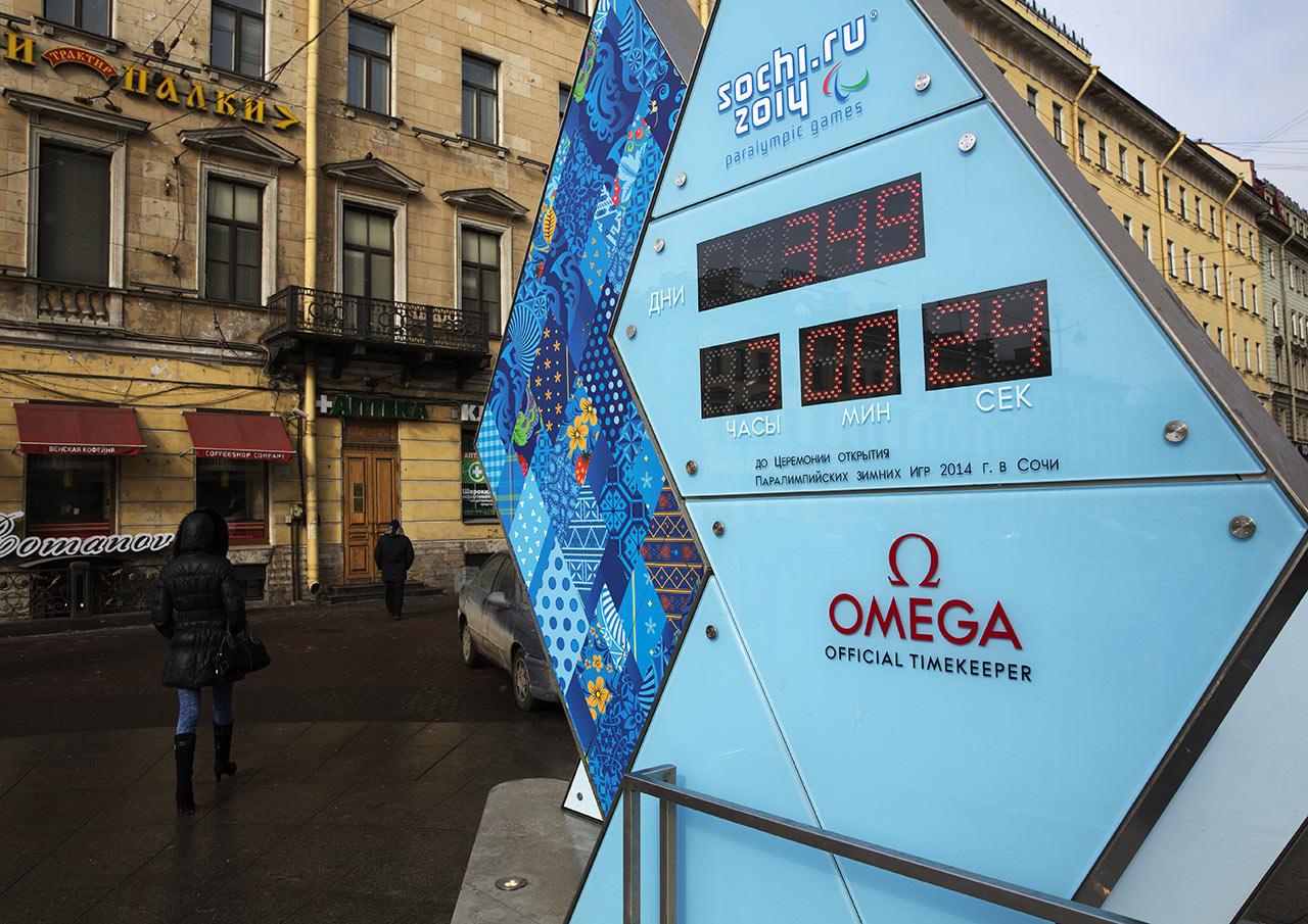 Скоро Олимпиада в Сочи