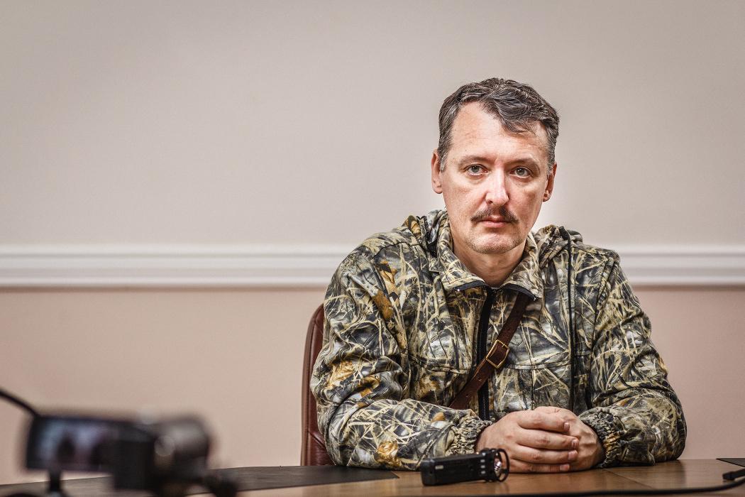 По приезде в Донецк террорист Гиркин покрасился - Цензор.НЕТ 3194