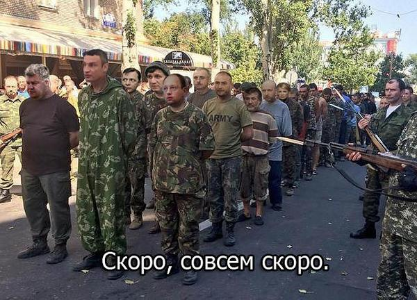 Скоро на Украине