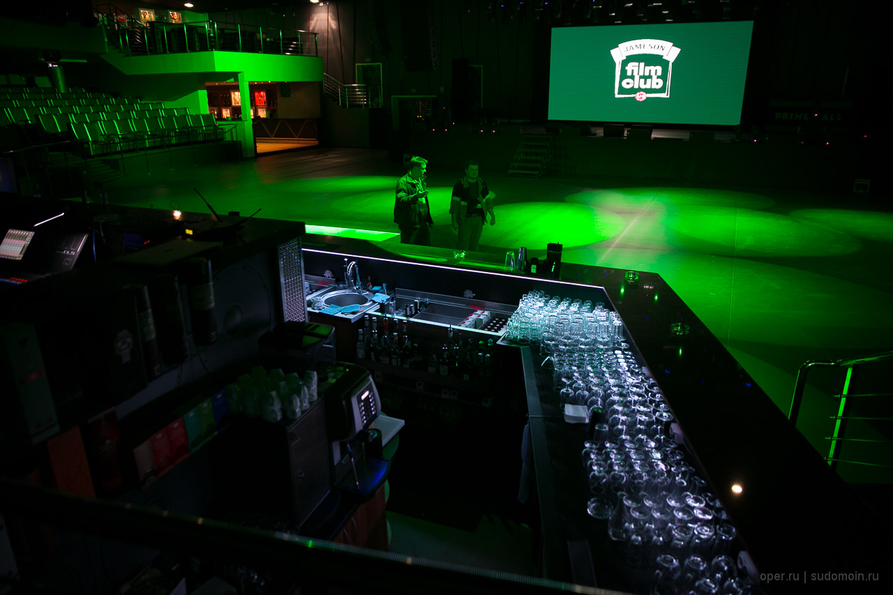 Jameson Film Club