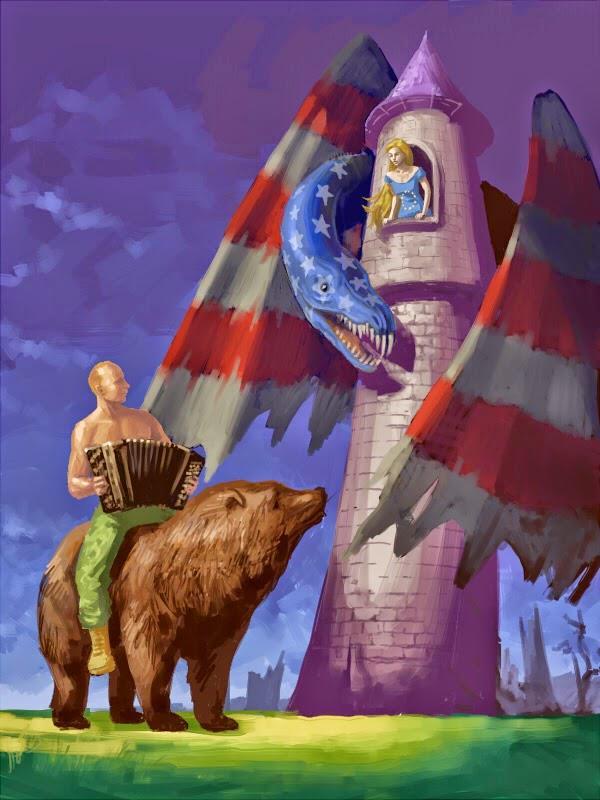 Русский принц (с) Мотыгин