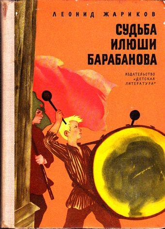 Настольная книга в оперчасти