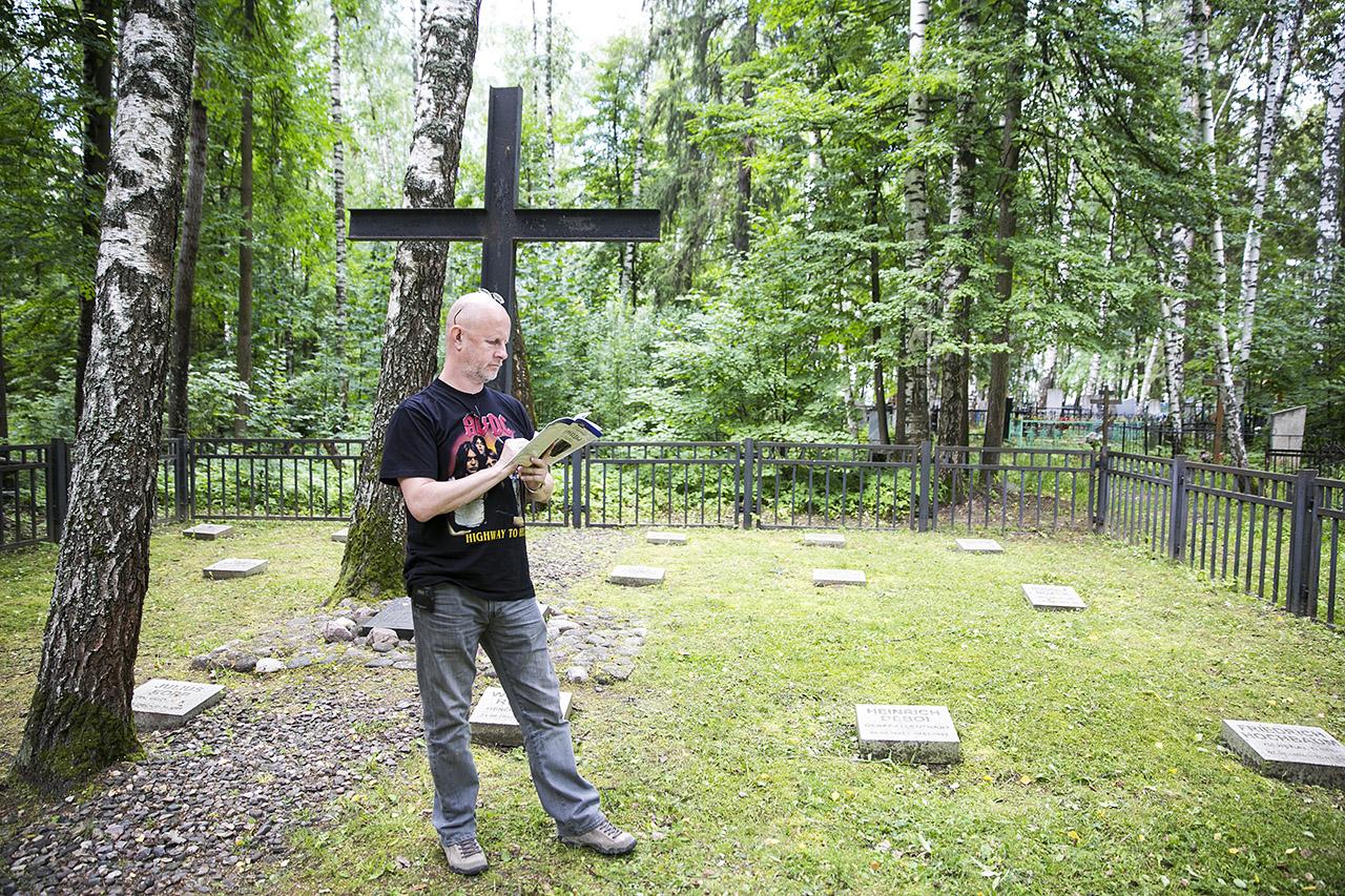 Кладбище немецких генералов