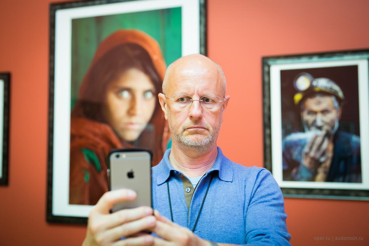 Выставка Стива МакКарри