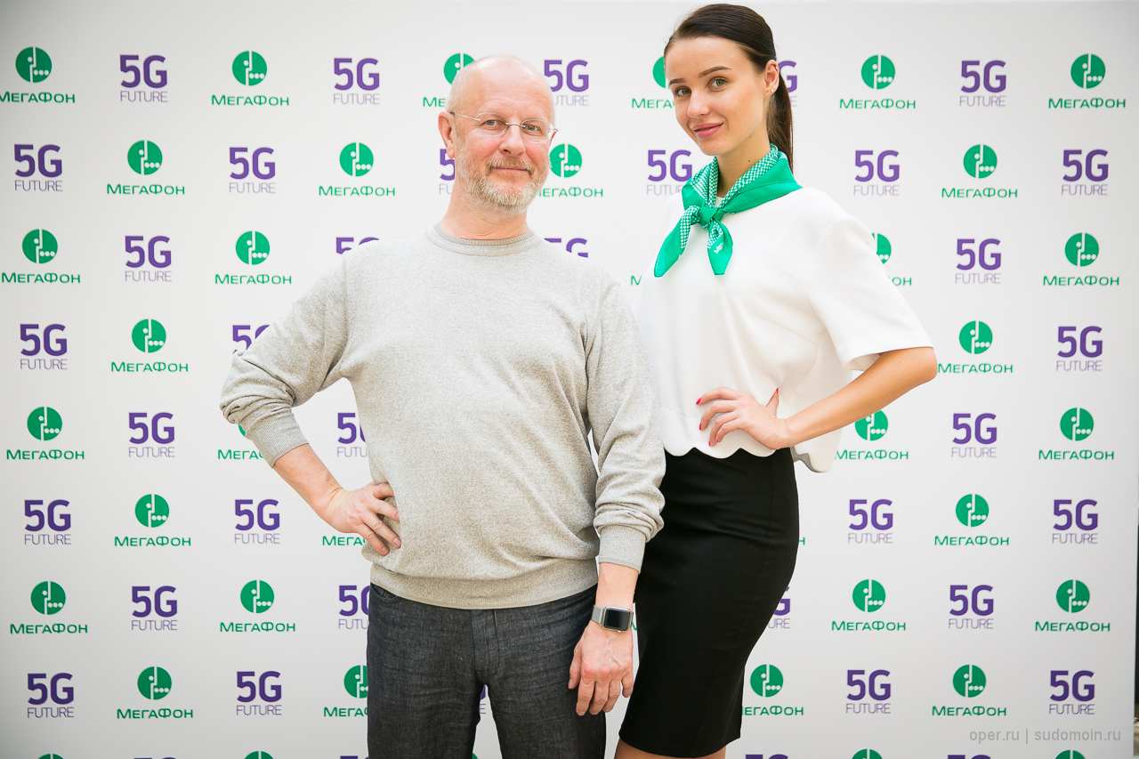 Мегафон 5G