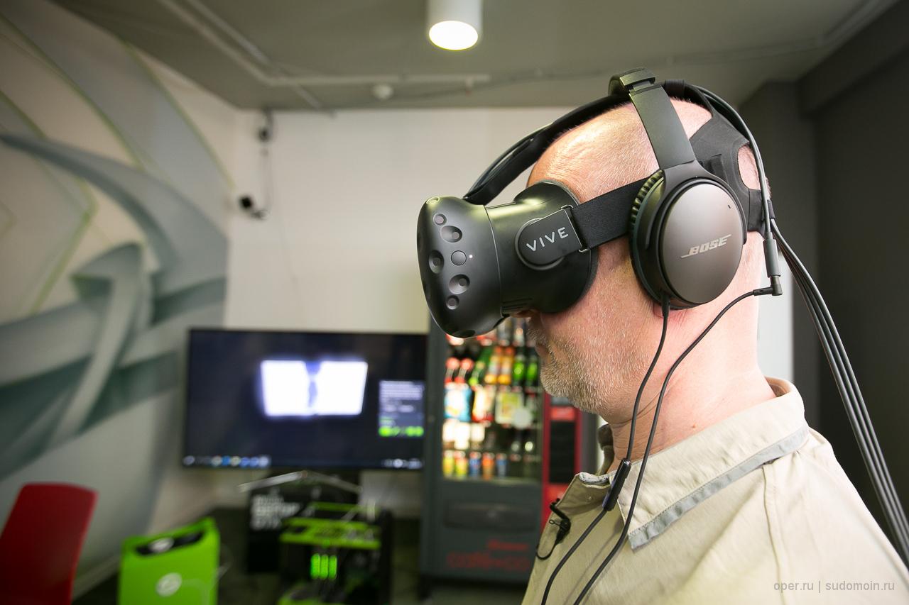 Ушёл в виртуальную реальность