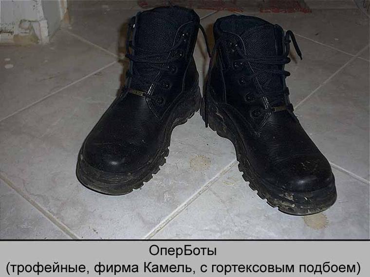 ОперБоты