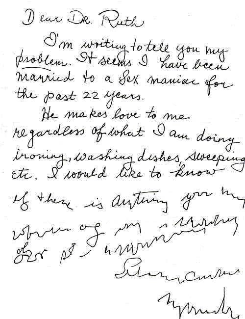 Письмо врачу
