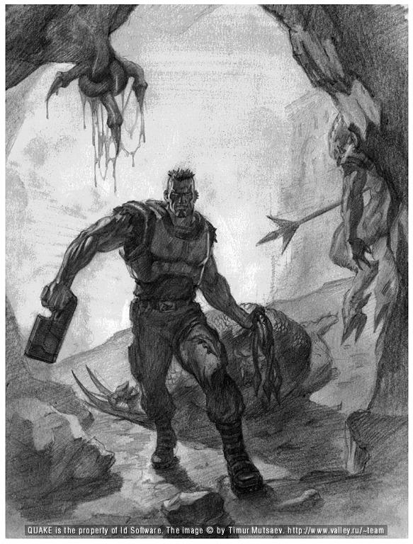 Скаарджу - собачья смерть!