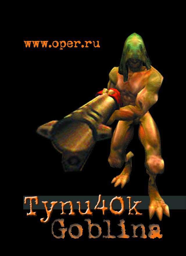 Tynu4kовая майка