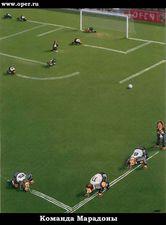 тк футбол онлайн