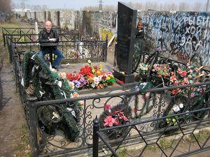 На могилке Юрия Хоя (Сектор Газа)