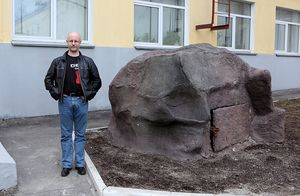 Деревянный камень