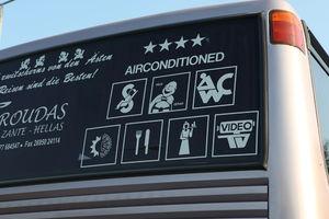 Козырный автобус