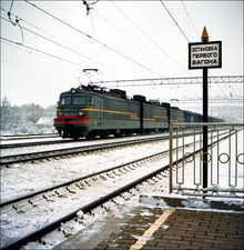 Про остановку первого вагона © onepamop
