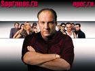 The Sopranos.ru — наши в городе!