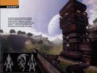 Unreal 2: домик и монстрюган